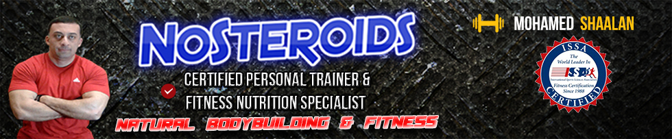 NoSteroids – Certified Personal Trainer & Fitness Nutrition Specialist